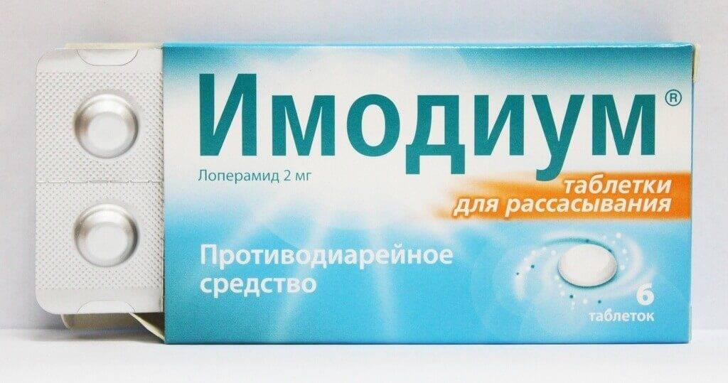 Самое эффективное лекарство от поноса, которое подходит для детей