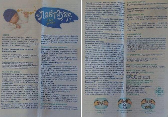 Синтомицин мазь инструкция по применению для детей. синтомициновая мазь инструкция по применению, применение