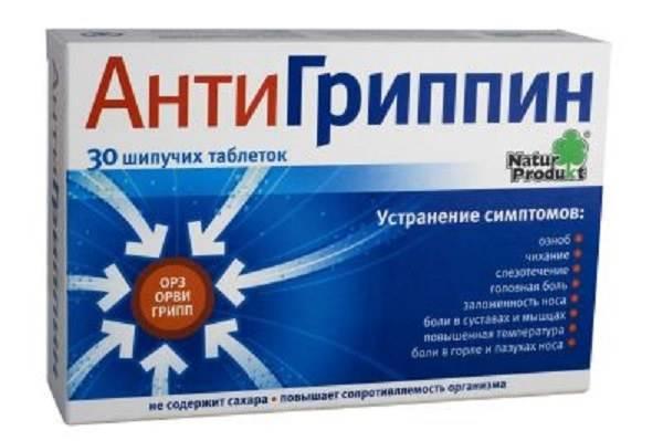 Антигриппин детский: инструкция по применению шипучих таблеток и порошка для детей