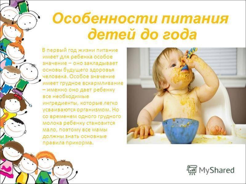 Ребенок в 10 месяцев: развитие, питание, вес и рост, нормы