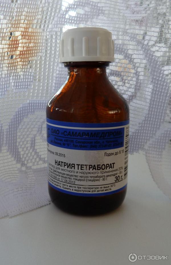 Как принимать натрия тетраборат при стоматите? бура в глицерине вылечит стоматит в детском возрасте