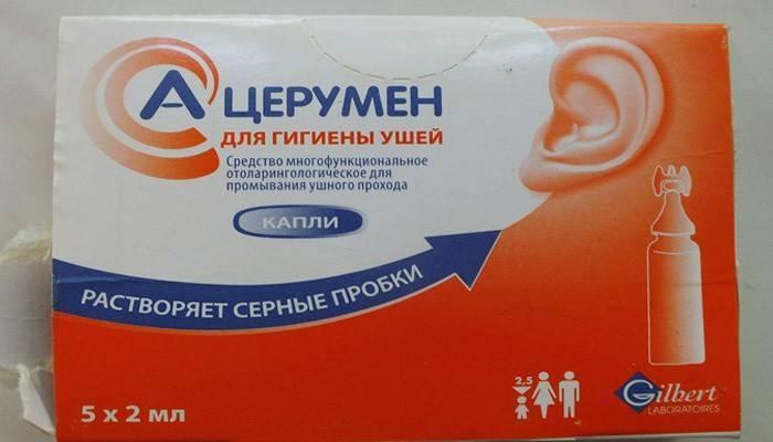 Капли в нос сосудосуживающие: препараты для детей, как отвыкнуть и заменить народными средствами