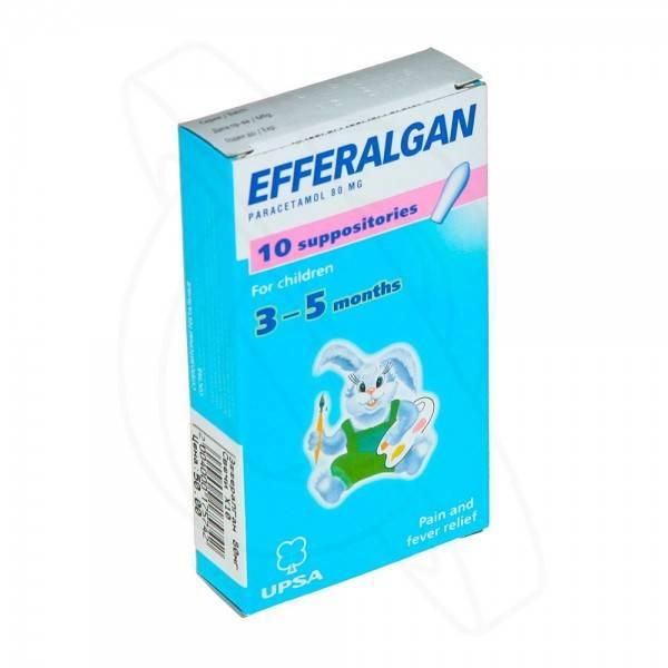 Эффералган – свечи для детей: инструкция по применению, дозировка, цены