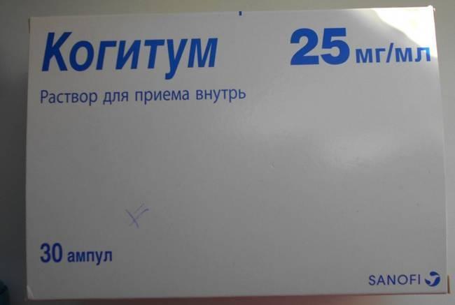 """«когитум»: инструкция по применению препарата для детей, показания и побочные эффекты. препарат """"когитум"""" для детей. отзывы и показания к применению"""