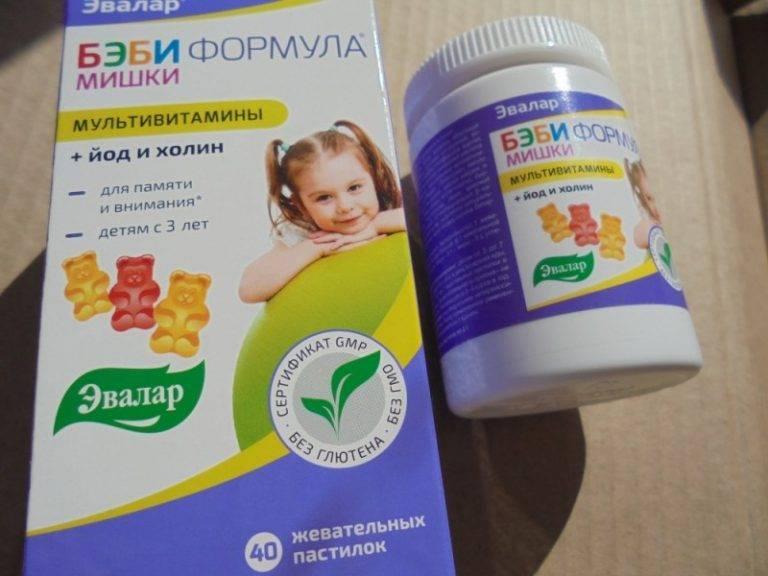 Витамины детям школьникам для внимания и памяти: какие давать, польза