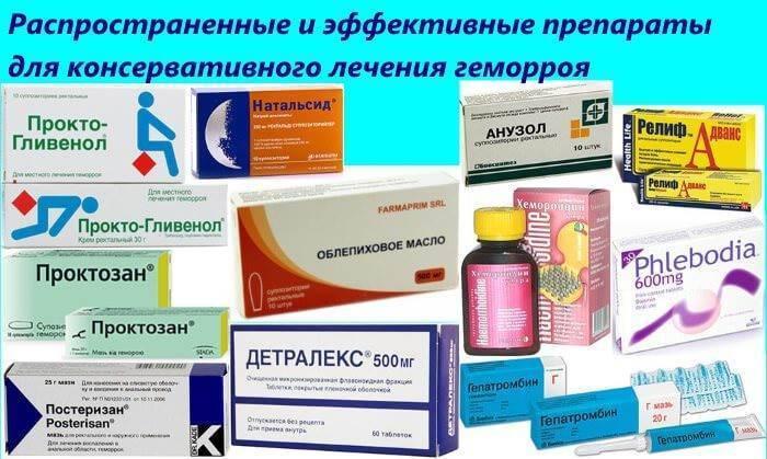 Лечение мужского бесплодия народными средствами: рецепты и рекомендации