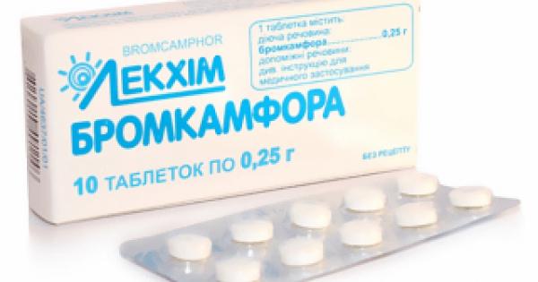 Бромкамфора инструкция по применению для прекращении лактации: ???? популярные вопросы про беременность и ответы на них