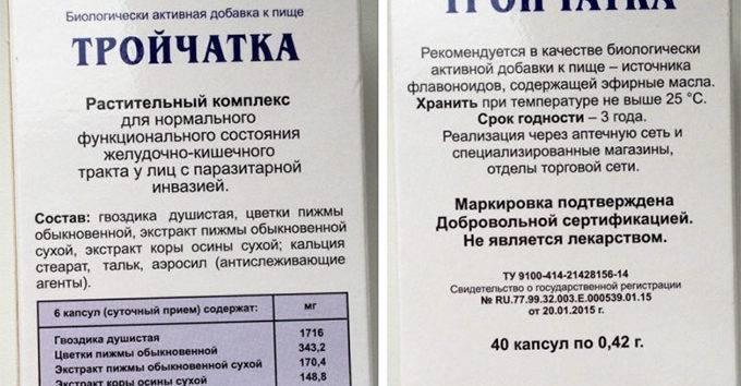 Литическая смесь для детей: состав, дозировка в таблетках и ампулах, как приготовить смесь