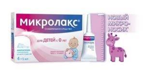 Слабительное для детей: средства от запора быстрого действия для ребенка 1, 2, 3 лет и более взрослого возраста / mama66.ru