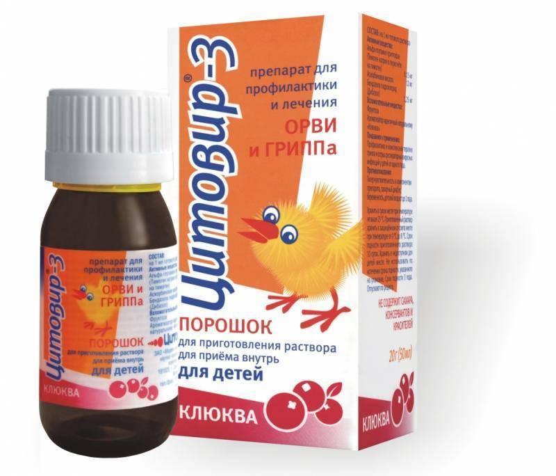 Анаферон детский инструкция по применению препарата