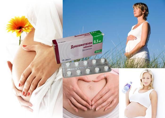 «дексаметазон» при беременности: инструкция по применению