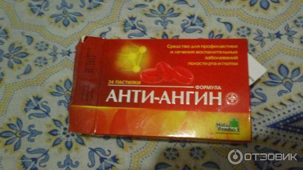 Средства при ангине: антибиотики, противовирусные, местные препараты