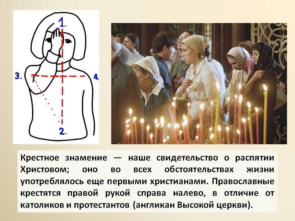 Посещение храма в критические дни женщине: можно или нет, ответы и мнения священников, особенности посещения церкви во время месячных