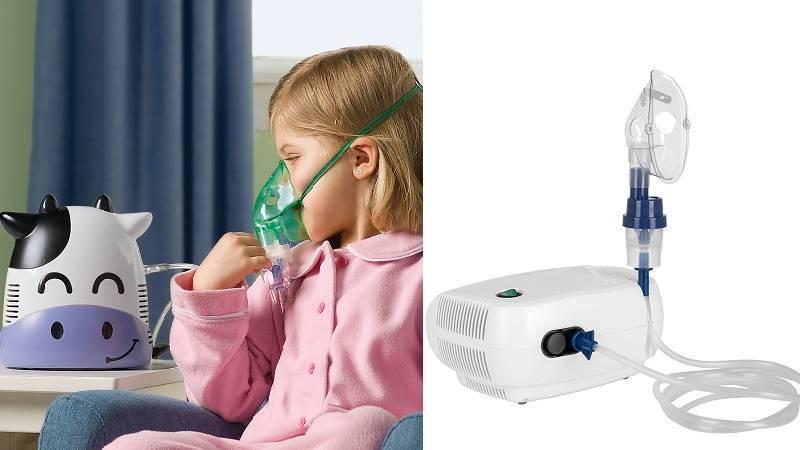 Небулайзер для детей от насморка и кашля