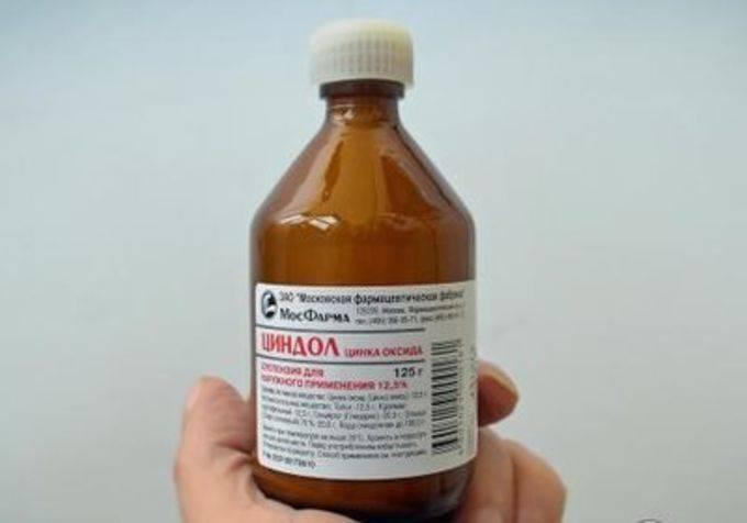 Циндол для новорожденных при аллергии