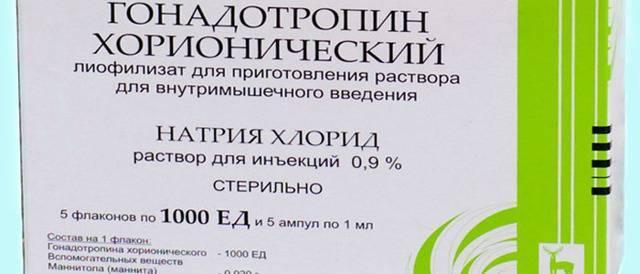 Хорионический гонадотропин: как разводить и колоть, пкт ~ yetsbody.ru