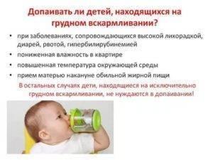 Понос у кормящей мамы: что делать, чем лечить, если возникла диарея при гв, чем опасна при лактации