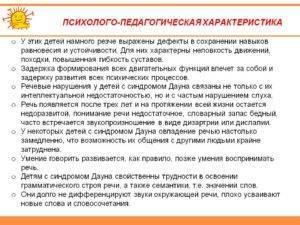 Дислалия у детей и методы ее устранения у ребенка дошкольного возраста   нарушения развития   vpolozhenii.com