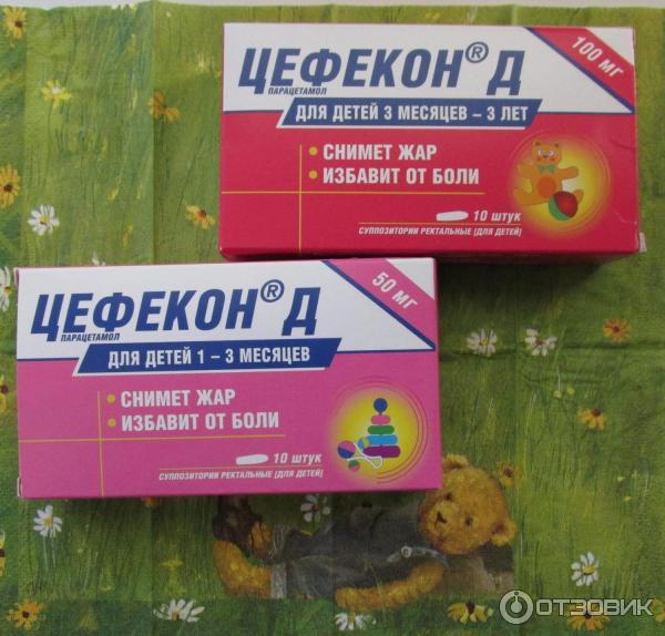 Цефекон д суппозитории : инструкция по применению - популярные болезни