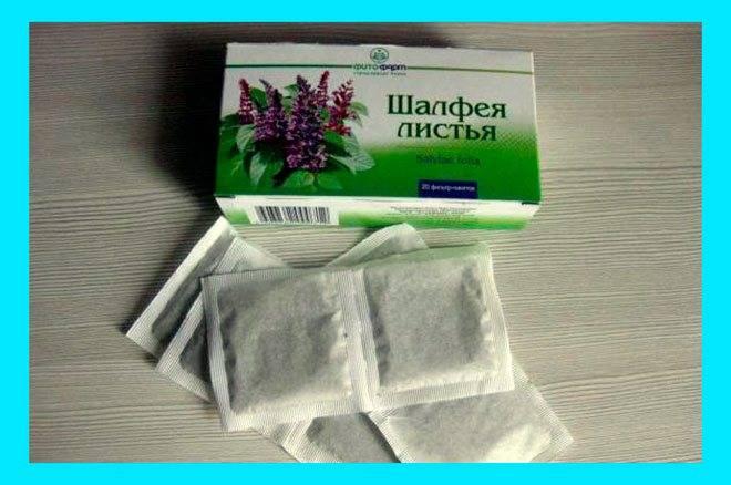 Шалфей при планировании беременности - лекарственные препараты, травы, бады - babyplan