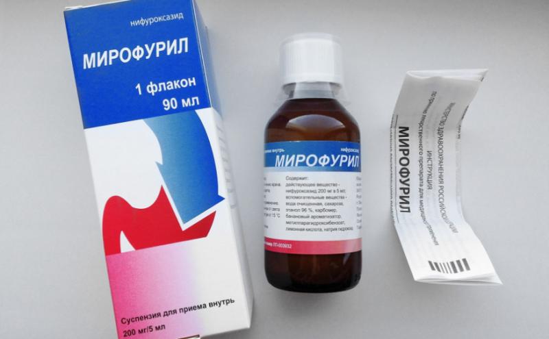 Суспензия энтерофурил: инструкция по применению для детей и взрослых, состав, дозировка, аналоги препарата