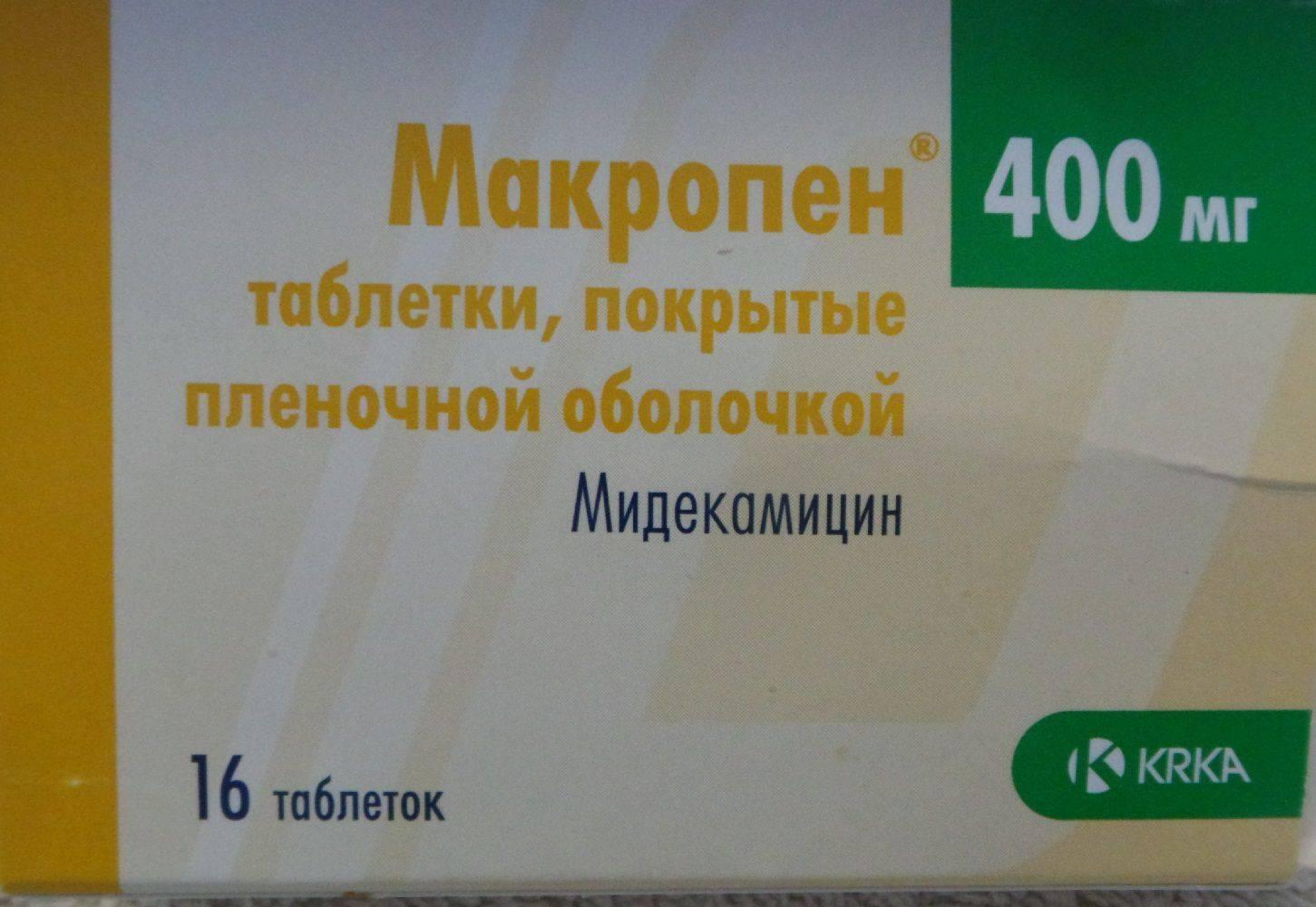 Таблетки макропен и суспензия для детей: инструкция по применению