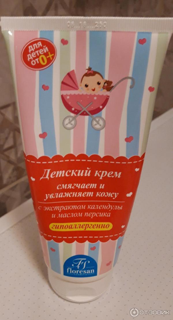 Какую косметику для новорожденных выбрать, рейтинг лучших производителей и продуктов