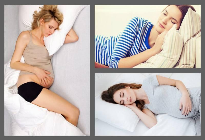 Позы для сна при беременности: в каких позах можно хорошо и безопасно выспаться будущей маме