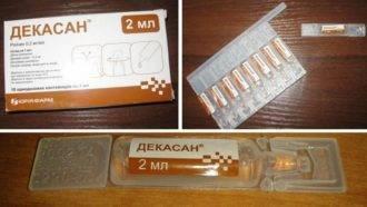 Декасан: инструкция по применению препарата, ингаляции небулайзером