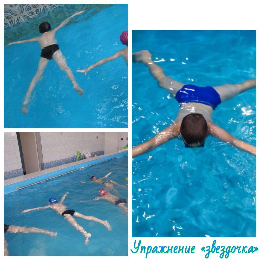 Как научить детей плавать до года