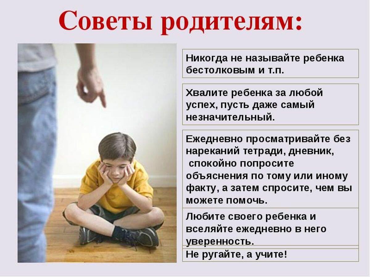 Как научить ребёнка давать сдачи: личный опыт. как научить малыша постоять за себя и защититься в детском саду или школе: нужно ли «давать сдачи» — советы психолога