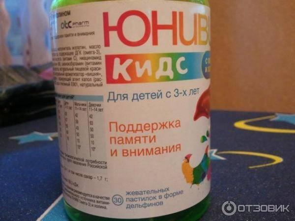 Комплексы витаминов с омега-3