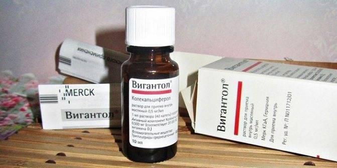 Вигантол витамин д 3 (капли) – применение, отзывы и цены