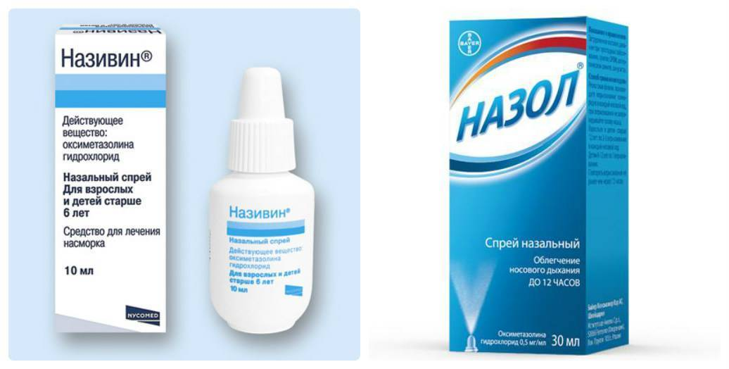 Народные средства от насморка и заложенности носа