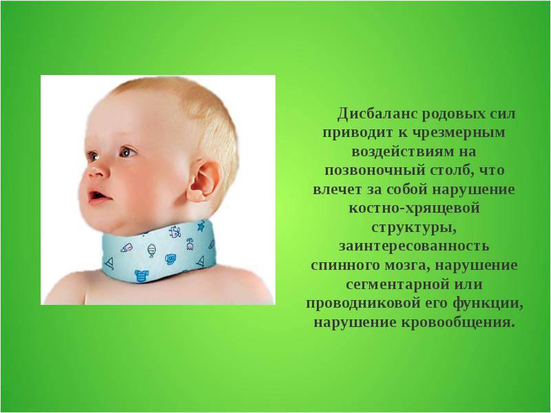 Лечим нестабильность шейных позвонков эффективно