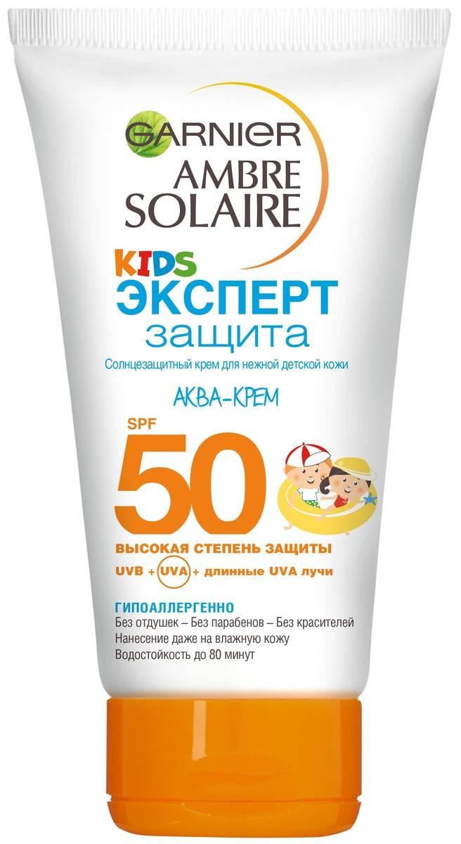 Солнцезащитный крем для ребенка. обзор средств 2020 | u-mama.ru | яндекс дзен