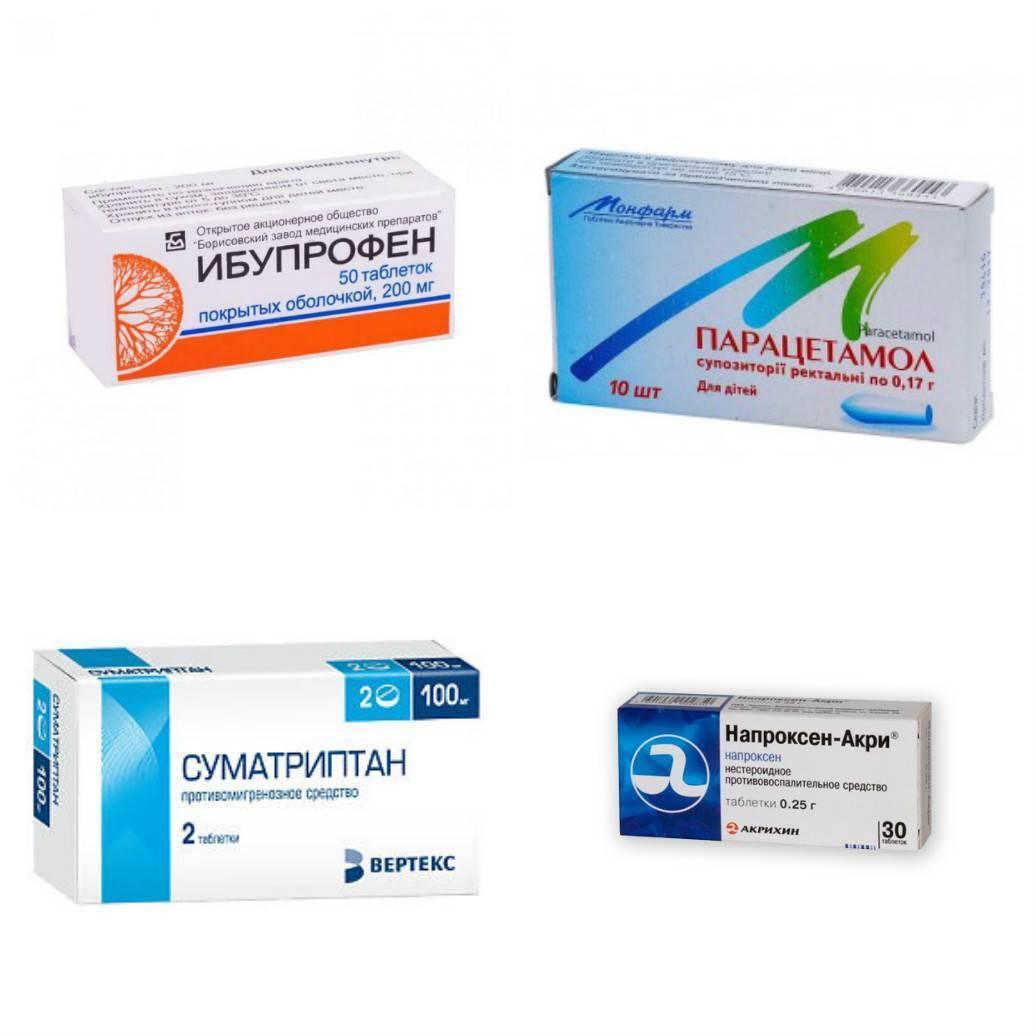 Таблетки от головной боли при грудном вскармливании: ???? популярные вопросы про беременность и ответы на них