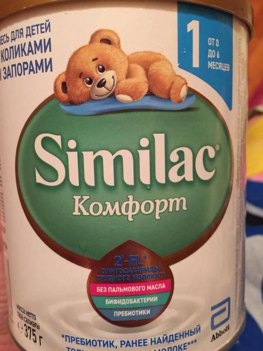 Смесь для новорождённых без пальмового масла: выбор самой правильной смеси для питания малыша.