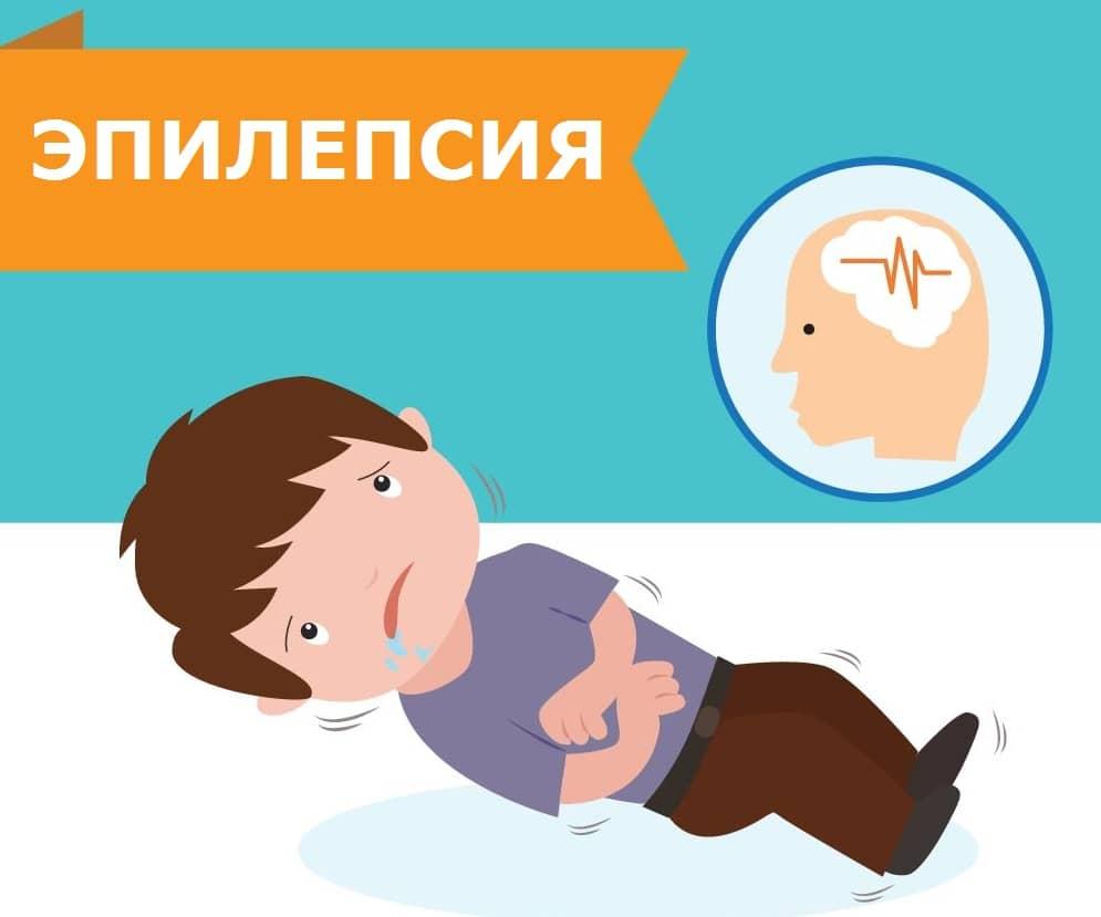 Эпилепсия у детей: симптомы заболевания и код по мкб-10, лечение недуга, что запрещено и нельзя больному ребенку, последствия в виде эпилептической дисфункции головного мозга, понятие эпилептиформной активности без эпилепсии, психологическое заключение