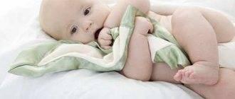 Потеют ножки у грудничка: почему стопы влажные в 3 месяца