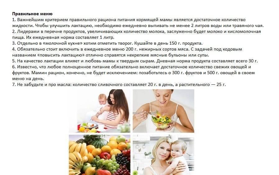 Как проверить и повысить жирность грудного молока у кормящей матери