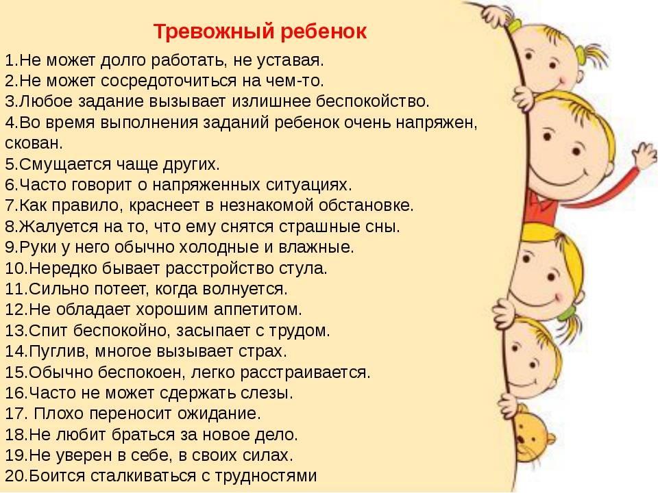 Ребенок боится других детей и чужих людей в 2-3 года и раньше: что делать? | психология и воспитание детей | vpolozhenii.com