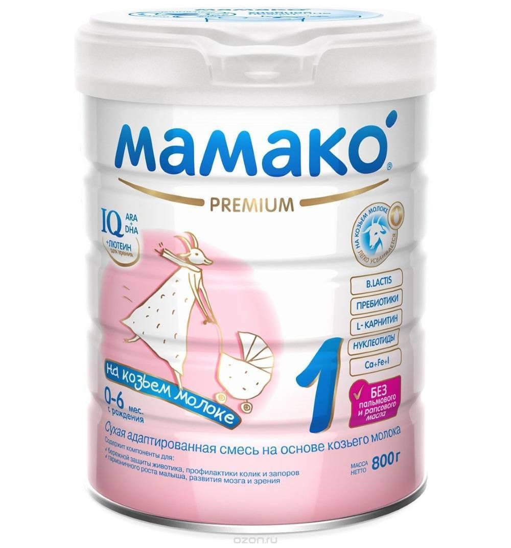 Рейтинг самых лучших молочных смесей для искусственного и смешанного вскармливания новорожденных — топотушки