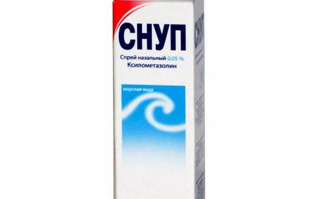 Снуп детский: инструкция по применению спрея и капель для детей до года и старше | препараты | vpolozhenii.com