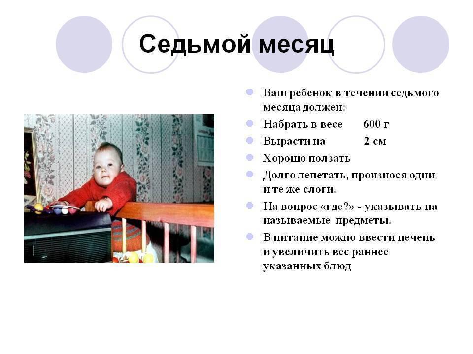 Развитие ребенка в 1,5 года: норма физического развития, речь в 1 год и 6 месяцев, игры в 18 месяцев