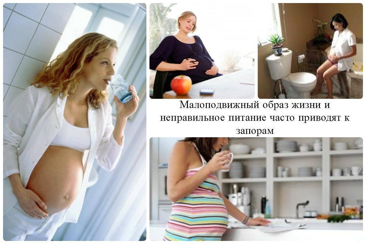 Жажда на ранних сроках беременности причины