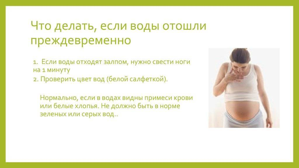 Что делать, если нет молока после родов