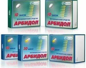 Как принимать препарата арбидол взрослым