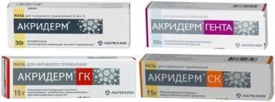 Акридерм крем - инструкция по применению, цена, аналоги акридерм крем - инструкция по применению, цена, аналоги