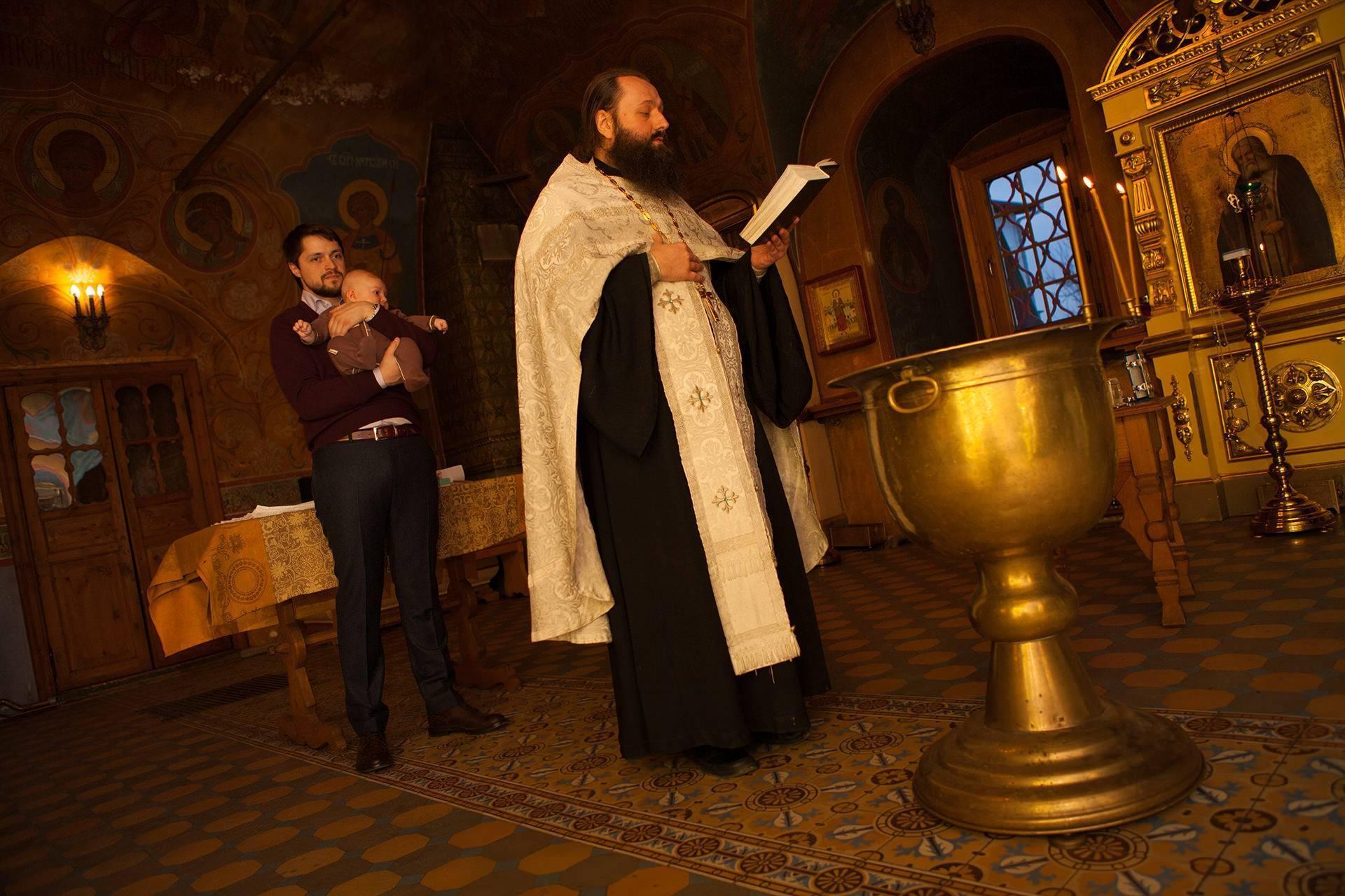 Что нужно для крещения ребенка-девочки, правила обряда в православии